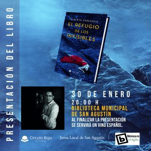 Encuentro literario. Alberto Cerezuela @ Biblioteca de San Agustín